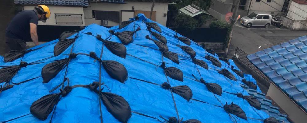 屋根のブルーシートの応急処置