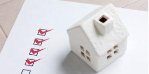 屋根葺き替え工事の見積もりの取り方