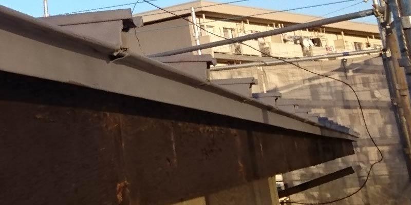 破風板の施工前の様子