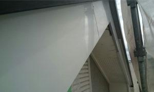 破風板修理